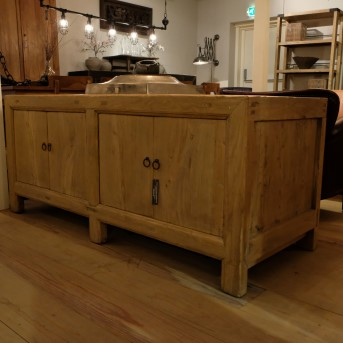Elmwood Sideboard