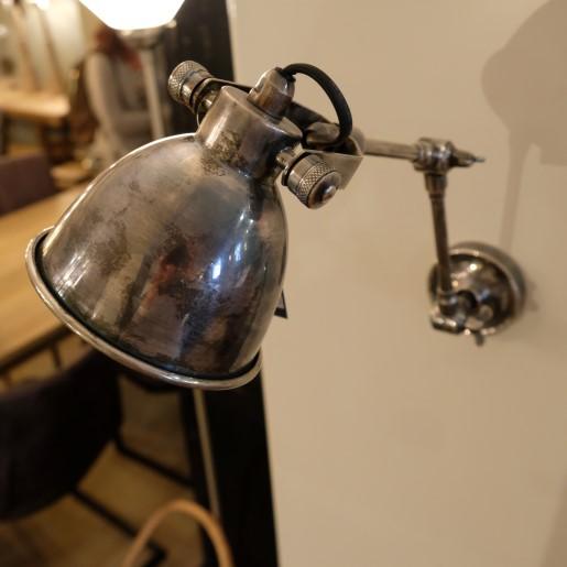 Lamp Maxime Swing